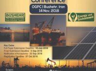 دومین کنفرانس دوسالانه بین المللی نفت، گاز و پتروشیمی