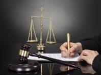 آزمون جذب عمومی منصب قضا