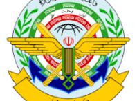 استخدام نیروی شرکتی در سازمان تامین اجتماعی نیروهای مسلح