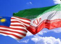 راه های تقویت و گسترش همکاری های علمی ایران و مالزی