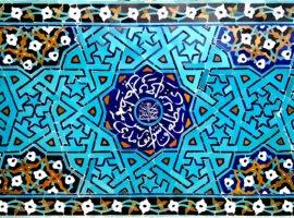 پروتکل گروه درمانی هستی شناسی اسلامی