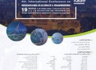 چهارمین کنفرانس بین المللی پژوهش درعلوم و مهندسی وکنگره بین المللی عمران،معماری وشهرسازی آسیا