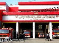 استخدام نیروی جدید در سازمان آتش نشانی تهران