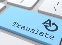 دعوت به همکاری نویسنده، تالیف کار و مترجم در تهران