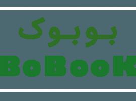 پنجمین همایش ملی پژوهش های نوین در حوزه علوم انسانی و مطالعات اجتماعی ایران (با رویکرد فرهنگ مشارکتی)